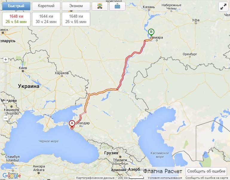 грузоперевозки Новороссийск Тольятти