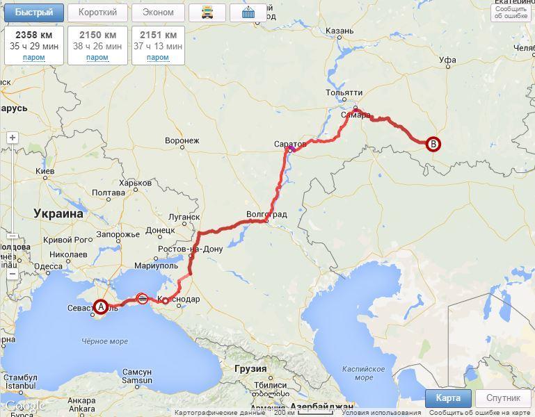 грузоперевозки Оренбург Симферополь