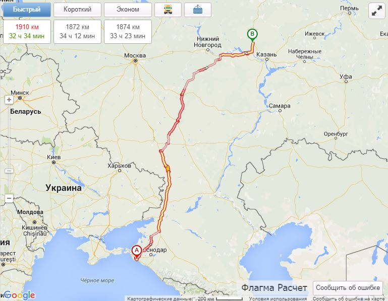 грузоперевозки Новороссийск Йошкар-Ола