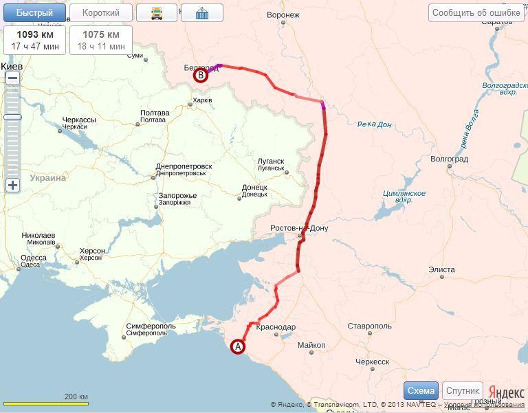 грузоперевозки Новороссийск Белгород