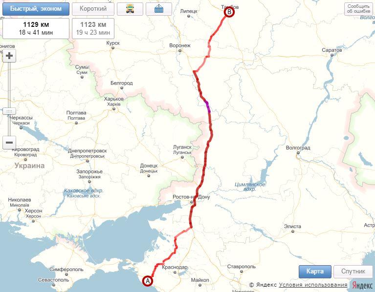 грузоперевозки Новороссийск Тамбов