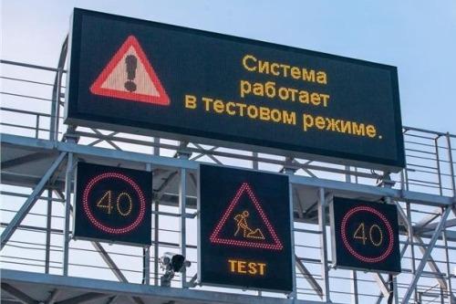 Тестирование систем движения на Крымском мосту: скоро запуск