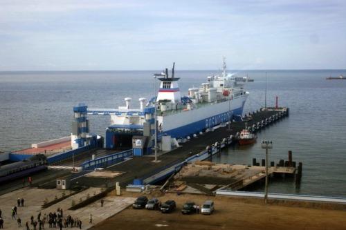 Паромная переправа порт Новороссийск - порт Керчь (Крым)
